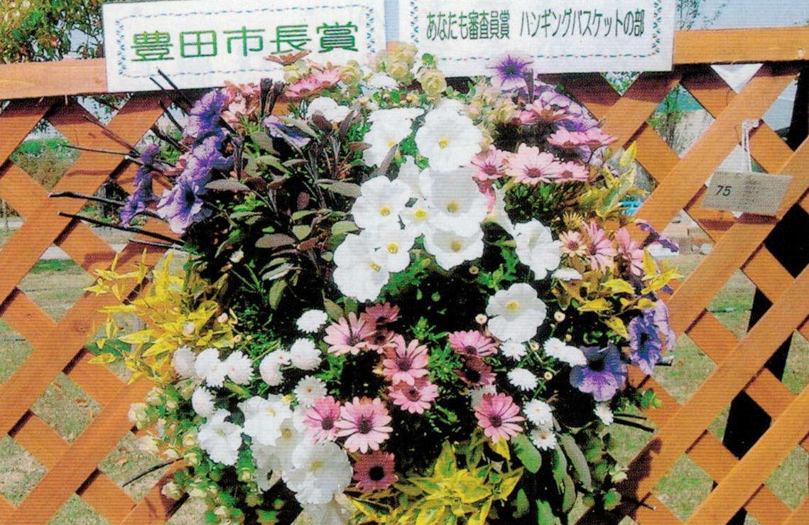 HB-101のおかげで豊田市主催の花のコンクールで市長賞をいただきました。