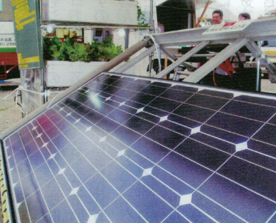 HB-101を使った太陽光発電水耕栽培の装置です。